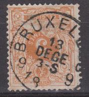28 Bruxelles 9 - 1869-1888 Lion Couché