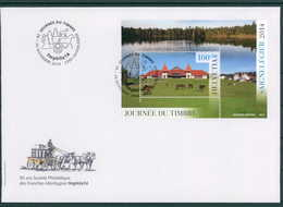 SCHWEIZ 2014 Ersttagsbrief (202114) - Schweiz
