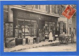 41 LOIR ET CHER - COUR CHEVERNY L'Epicerie Parisienne - Other Municipalities