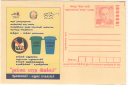 'Ban Plastic' Segeregate Waste, Save Environment And Pollution, Tomorrow World,  Homi Bhabha Physics Energy Meghdoot - Pollution