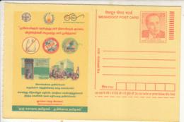 Women Tiolet 'Stop Plastic Bag, Bottle,' Save Environment / Pollution, Map, Tree,  Homi Bhabha Physics Energy Meghdoot - Umweltverschmutzung