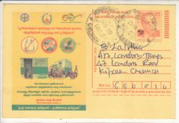 Used PC Women Tiolet 'Stop Plastic Bag,' Save Environment / Pollution, Map, Tree,  Homi Bhabha Physics Energy Meghdoot - Umweltverschmutzung