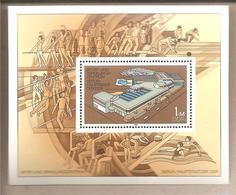 DDR - Foglietto Nuovo Michel Block 64: Sports - 1981 *G - Nuovi