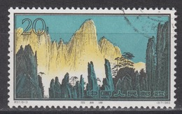 PR CHINA 1963 - 20分 Hwangshan Landscapes 中國郵票1963年20分黃山風景區 - 1949 - ... République Populaire