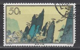PR CHINA 1963 - 50分 Hwangshan Landscapes 中國郵票1963年50分黃山風景區 - 1949 - ... République Populaire