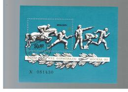 URSS - SG  MS4689  - 1977 PRE-OLYMPIC 1980: MODERN PENTATHLON    (BF) - USED°  - RIF. CP - Blocchi & Fogli