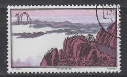 PR CHINA 1963 - 10分 Hwangshan Landscapes 中國郵票1963年10分黃山風景區 - 1949 - ... République Populaire
