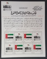 UAE 2019 New MNH DELUXE Thick Sheet S/S - 48th National Day LEGACY OF OUR ANCESTORS - United Arab Emirates (General)