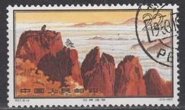 PR CHINA 1963 - 22分 Hwangshan Landscapes 中國郵票1963年22分黃山風景區 CTO OG VF - 1949 - ... Volksrepublik