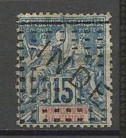INDE N° 6 CACHET LOSANGE INDE - India (1892-1954)