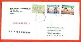 Korea South 1994. The Envelope Past Mail. - Korea, South