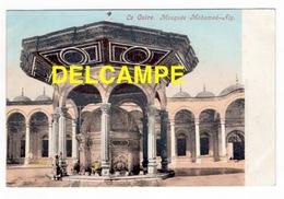 DF / EGYPTE / LE CAIRE / MOSQUÉE MOHAMED-ALY / ANIMÉE - El Cairo
