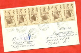 Romania 1991. Registered Envelope Past Mail. - 1948-.... Republics