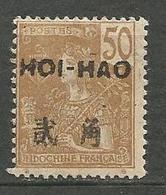 HOI-HAO N° 43 NEUF*  TRACE DE CHARNIERE   / MH - Hoi-Hao (1900-1922)