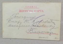 Cartolina Postale In Franchigia - 08/06/1915 - Serbia