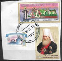 Russia 2015 Monasteries Of The Russian Orthodox Church; 2016 Macarius (Bulgakov) Used - Oblitérés