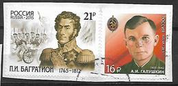 Russia 2015 The 250th Anniversary Of The Birth Of Peter I. Bagrateon,Military Counterintelligence-A.Galushkin  Used - Oblitérés