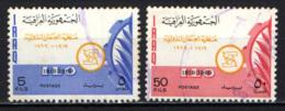 IRAQ - 1969 - ILO, 50th Anniv. - USATI - Iraq
