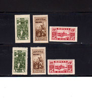 Russie URSS 1925 Yvert 348 / 353 * Neuf Charnière. (2035t) - 1923-1991 USSR