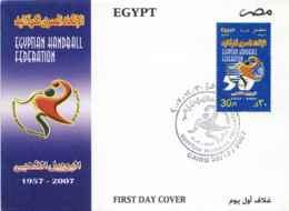 7189  Fédération Egyptienne De Handball: Env. Premier Jour De L'Égypte, 2007 - Egyptian Handball Federation Anniv. - Hand-Ball