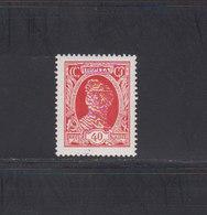 Russie URSS 1927 Yvert 402 ** TB Neuf Sans Charnière. (2040t) - 1923-1991 USSR