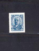 Russie URSS 1927 Yvert 400** TB Neuf Sans Charniere. Lénine. (2042t) - 1923-1991 USSR