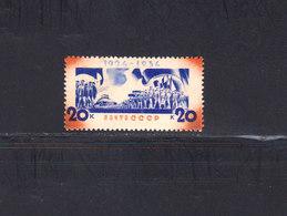 Russie URSS 1934 Yvert 534 * Neuf Charniere. (2044t) - Unused Stamps