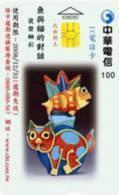 = TAIWAN - IC 05C057  =  MY COLLECTION - Taiwan (Formosa)