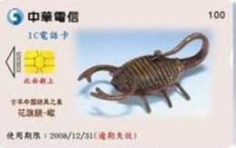 = TAIWAN - IC 05C025  =  MY COLLECTION - Taiwan (Formosa)