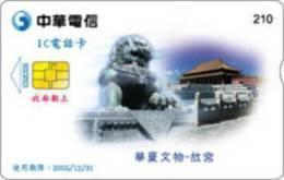 = TAIWAN - IC 02C035  =  MY COLLECTION - Taiwan (Formosa)