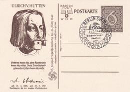 Entier Ulrich V. Hutten Avec Rajout Privé 31.03.1940 WHW - Allemagne