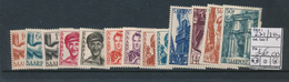 SAAR SARRE YVERT 231/243 MNH - 1947-56 Occupation Alliée