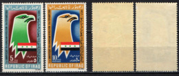 IRAQ - 1966 - 3rd Anniv. Of The Revolution Of Ramadan 14, Which Overthrew The Kassem Government -  MH - Iraq