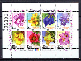 Sri Lanka 2016 Ceylan / Flowers MNH Flores Blumen Fleurs / Cu2808  31-62 - Vegetales