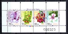 Sri Lanka 2016 Ceylan / Flowers MNH Flores Blumen Fleurs / Cu2807  31-62 - Vegetales