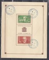 331 Et 332 Sur Carte De Exposition Philatelique De Lyon - 13 Mai 1937 - Briefe U. Dokumente