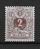 OBP44, Postfris** - 1869-1888 Leone Coricato