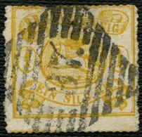 BRAUNSCHWEIG 1864, NR. 14A, 1 Sgr. NR-STPL 37 SCHÖNINGEN KURZBEF. BPP, CV 180,- - Braunschweig