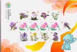 China 2014-7 International Horticultural Exposition 2014 QingDao  Special Sheets Ten Sheets - Unused Stamps