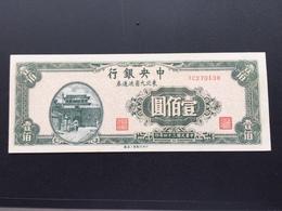 CHINA P379 100 YUAN  1945 UNC - China