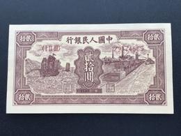 CHINA P822 20 YUAN  1949 UNC - China