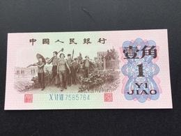 CHINA P877 1 JIAO  1962 UNC - China