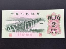 CHINA P878C 2 JIAO  1962 UNC - China