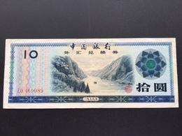 CHINA FX5 10 YUAN 1979 UNC - China