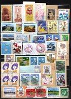 JAPON Env 130  Timbres Oblitérés Sur Fragments Lot 01 12 1 - Collections, Lots & Séries