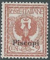 1912 EGEO PISCOPI AQUILA 2 CENT SENZA GOMMA - RB32-10 - Egeo (Piscopi)