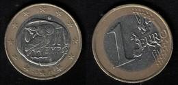 Grèce 2008 Monnaie Coin 1 Euro Chouette Antique Figure Mythique Grecque SU - Grèce
