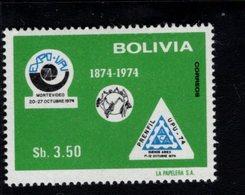 900278296 1974 UPU - BOLIVIA SCOTT 561 POSTFRIS MINT NEVER HINGED EINWANDFREI (XX) - Timbres