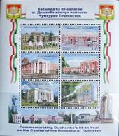 Tajikistan  2004 Dushanbe   S/S  MNH - Tadjikistan