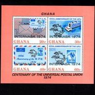 900287893 1974 UPU - GHANA SCOTT 515A POSTFRIS MINT NEVER HINGED EINWANDFREI (XX) - Timbres